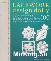 Lacework Design Doily