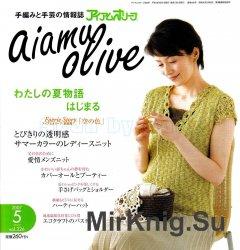 Aiamu Olive  №5 (326)