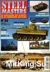 Steel Masters №22