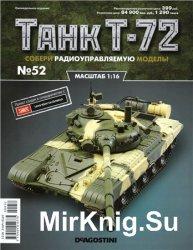 Танк T-72 №-52