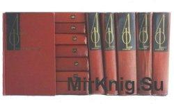 Лион Фейхтвангер - Собрание сочинений в 12 томах