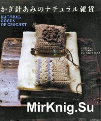 Natural Goods of Crochet
