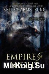 Empire of Night  (Аудиокнига)