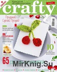 Crafty (Крафти) Лето 2015
