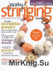 Jewelry Stringing Vol.10 №3 2016