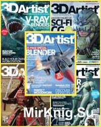 3D Artist. Архив за 2013 год