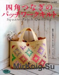 Square-Patch Quilting No. 2699