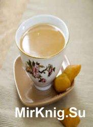 Любимые напитки. Сборник (8 книг)