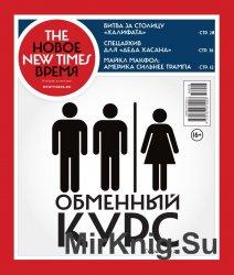 The New Times / Новое время № 18 от 30 мая 2016