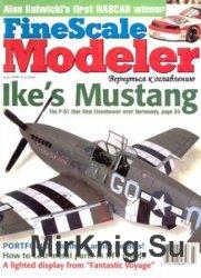 FineScale Modeler 1998-07
