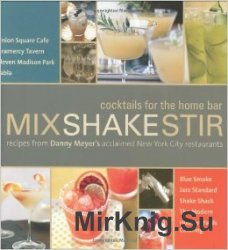 Mix Shake Stir