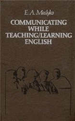 Communicating while teaching/learning english