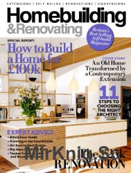 Homebuilding & Renovating №7 (July 2016)