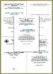 """Учебники и учебные пособия по курсу: """"Бронетанковое вооружение и техника"""" ..."""