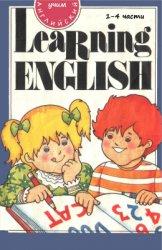 Learning English / Учим Английский. 1-4 части