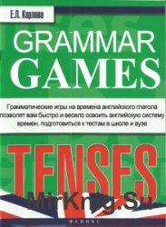 Grammar Games. Грамматические игры для изучения английского языка: времена