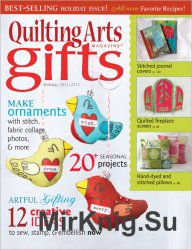 Quilting Arts Gifts 2011/2012