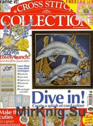 Cross Stitch Collection № 89, 2003