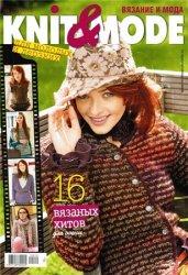 Knit & Mode №10 2014