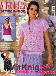 Stella la moda in maglia No.1