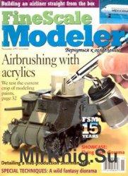 FineScale Modeler 1997-11