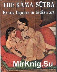 Камасутра - Эротiческие рисунки в индийском искусстве