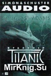 Starship Titanic  (Аудиокнига)