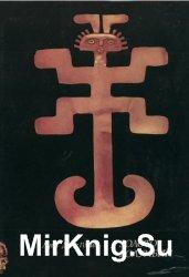 Золото Колумбии (Ювелирное искусство индейцев)