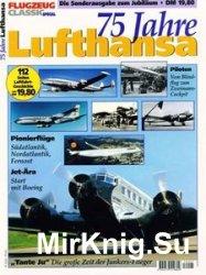 75 Jahre Lufthansa (Flugzeug Classic Special)
