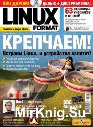 Linux Format №5 (209) 2016 Россия