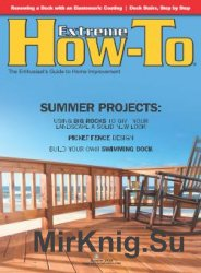 Extreme How-To - Summer 2016