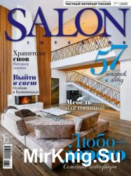 Salon-interior №7 2016