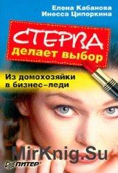Ципоркина И. Сборник произведений (42 книги)