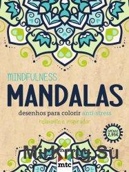 Mindfulness Mandalas №2