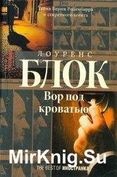 The best of Иностранка в 105 книгах