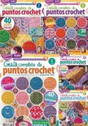 Guia De Puntos Crochet №№1-2-3-4-5, 2014