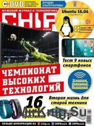 Chip №7 2016 Россия + DVD