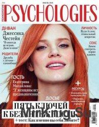 Psychologies №6 2016 Россия