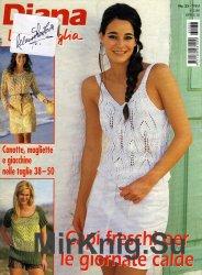 Diana Maglia №33