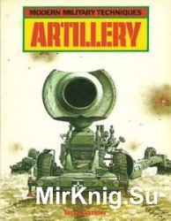 Artillery (Modern Military Techniques)