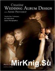 Creative Wedding Album Design