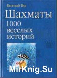Гик. Е. Сборник (27 книг)