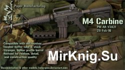 M4 Carbine (AR V3A31), AR Accessories [Paper Manufacturing]