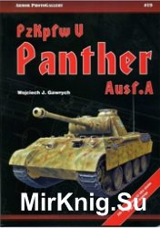 Armor PhotoGallery 19 - Pz.Kpfw. V Panther Ausf.A