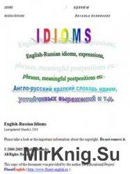 Англо-русский краткий словарь идиом, устойчивых выражений
