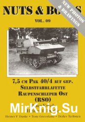 7,5 cm Pak 40/4 (Nuts & Bolts Vol.09) (Expanded Edition)