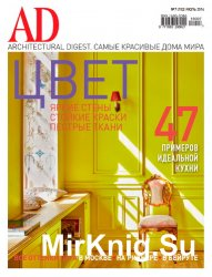 AD / Architectural Digest №7 2016 Россия