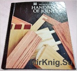 Handbook Of Joinery (Art of Woodworking)