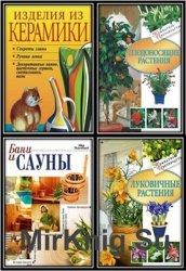 Дорошенко Т. Н. - Сборник произведений (7 книг)