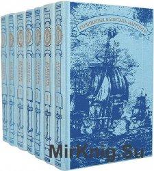 Капитан Марриэт (Фредерик Марриэт). Собрание сочинений в 7 томах